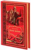 Zemí šelem - Jules Verne,  Ondřej Neff, ...