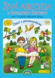 Živá abeceda s kocourem Samem – učebnice, Čtení s porozuměním NEVÁZANÉ PÍSMO Nova Script - Lenka Andrýsková