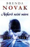 Nejhorší noční můra - Brenda Novak