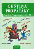 Čeština pro páťáky - Procvičování pravopisu v 5. ročníku ZŠ - Vlasta Blumentrittová