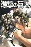 Útok titánů 19 - Hadžime Isajama