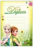 Dětský diplom A4 Disney Frozen - MFP