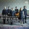 Dvořák: Kvintety - 2LP - Antonín Dvořák