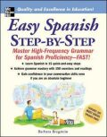 Easy Spanish Step-By-Step -