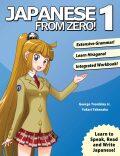 Japanese from Zero! 1 - George Trombley, ...