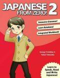 Japanese from Zero! 2 - George Trombley, ...