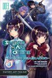 Sword Art Online: Hollow Reali - Reki Kawahara