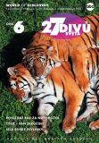 27 divů světa 06 - DVD pošeta - NORTH VIDEO