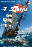 27 divů světa 07 - DVD pošeta - NORTH VIDEO