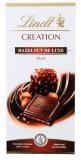 Creation Hazelnut de Luxe Dark - Lindt