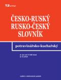 Česko-ruský a rusko-český potravinářsko-kuchařský slovník - Libor Krejčiřík