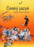 Český jazyk - Učebnice pro 9. ročník - Zdeněk Topil, ...