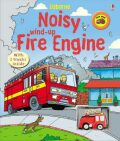 Noisy Wind-Up Fire Engine - Sam Taplin