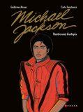 Michael Jackson Ilustrovaný životopis - Alonso Guillermo, ...