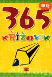 365 křížovek žlutá - Josef Šach