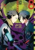 Persona 3 Volume 8 - Atlus