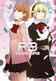 Persona 3 Volume 9 - Atlus