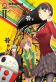 Persona 4, Volume 2 - Sogabe Shuji