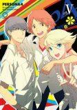 Persona 4, Volume 5 - Sogabe Shuji