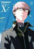 Persona 4, Volume 10 - Sogabe Shuji