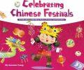 Celebrating Chinese Festivals - Tang Sanmu