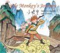 The Little Monkey King´s Journey - Jian Li
