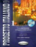 Nuovo Progetto Italiano 1: Libra Della Studente: Corso Multimediale Di Lingua E Civilta Italiana - T. Marin - S. Magnelli, MARIN