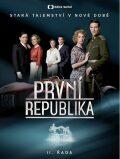 První republika II. řada - 4 DVD - Edice České televize