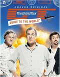 The Grand Tour Guide to the World - Jeremy Clarkson