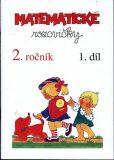 Matematické rozcvičky 2. ročník - 1.díl (příklady k procvičování) - Pansofia