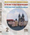 Chcete ještě lépe mluvit česky? - 2. díl (3 CD) - Putz Harry Ing.