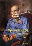 František Josef I. - Juliana Weitlaner