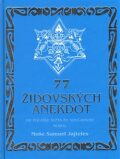 77 židovských anekdot - Moše Samuel Jajteles