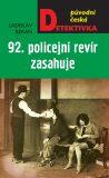 92. policejní revír zasahuje - Ladislav Beran