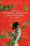 A Concise Chinese-English Dictionary for Lovers : Vintage Voyages - Xiaolu Guo