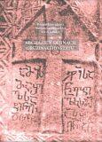 Abcházie v dějinách gruzínského státu - Gamacharia Džemal