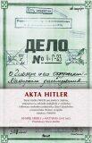 Akta Hitler - Henrik Eberle, Uhl Matthias