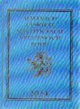 Almanach českých šlechtických a rytířských rodů 2024 - Karel Vavřínek, ...