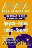 Anaya Bilingüe Espaňol-Italiano/Espaňol - kolektiv