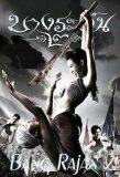 Bang Rajan 2 - DVD slim box - Tanit Jitnukul