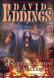 Kouzelníkův gambit - David Eddings