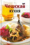 Češskaja kuchňa - Lea Filipová