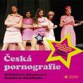 Česká pornografie - Umělohmotný třípokoj - Petra Hůlová