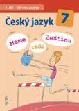 Český jazyk 7/I. díl - Učivo o jazyce (Máme rádi češtinu) - Miroslava Horáčková