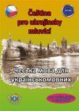 Čeština pro ukrajinsky mluvící - Štěpánka Pařízková