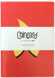 Chineasy Notebooks - Shaolan