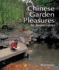 Chinese Garden Pleasures - Hardie Alison