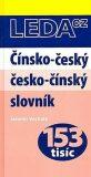 Čínsko-český česko-čínský slovník - Jaromír Vochala