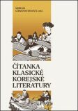 Čítanka klasické korejské literatury - Miriam Löwensteinová