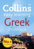 Collins Gem Greek phrasebook (do vyprodání zásob) - HarperCollins